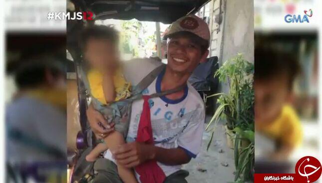 تلفن همراه، زندگی مرد جوان فیلیپینی را نابود کرد + تصاویر