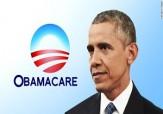 باشگاه خبرنگاران -نظرسنجی: مخالفت ۵۲ درصدی آمریکاییها با لغو طرح بهداشت و درمان اوباما