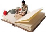 باشگاه خبرنگاران -رونمایی از ۲۰ عنوان کتاب دفاع مقدس