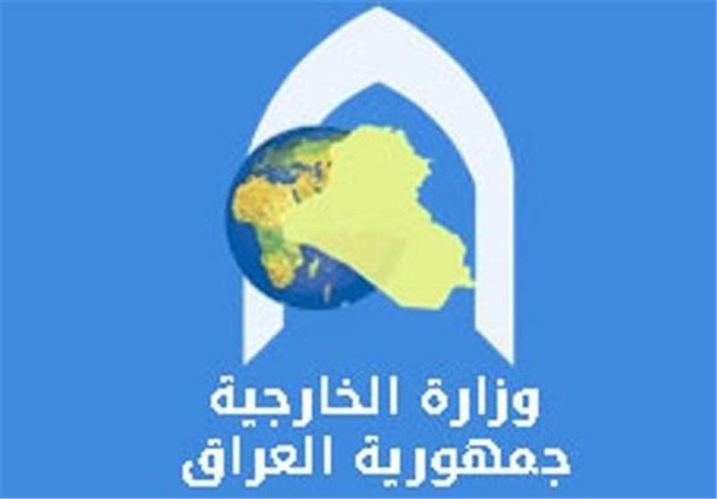 عراق حمله به کنسولگری ایران در اربیل را محکوم کرد