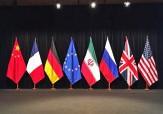 باشگاه خبرنگاران -جریمه 1 میلیارد و 300 میلیون دلاری برای آلمان به جرم تجارت با ایران + فیلم