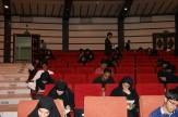 باشگاه خبرنگاران -برگزاری مسابقه کتابخوانی در دانشگاه سیستان و بلوچستان