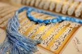 باشگاه خبرنگاران -مسابقات استانی قرآن کریم در همدان برگزار شد
