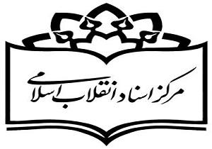 باشگاه خبرنگاران -آیتالله مهدویکنی و جریان سیاسی لیبرال دموکرات ایران