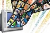 14 سریال جدید در راه شبکه پنج/ مازیار میری با هیئت مدیره میآید