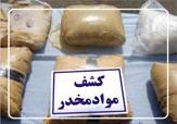 باشگاه خبرنگاران -کشف 55 کیلوگرم تریاک در گچساران