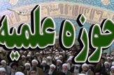 باشگاه خبرنگاران -تعطیلی یکهفتهای مدارس علمیه اصفهان به مناسبت اربعین