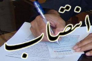 باشگاه خبرنگاران -معاون فنی و امور گمرکی گمرک ایران منصوب شد