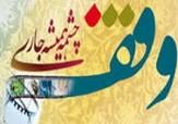 باشگاه خبرنگاران - راهاندازی بیمه خادمین مساجد در سردشت
