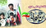 باشگاه خبرنگاران - برگزاری مسابقه من انقلابی ام در شهرستان اشنویه