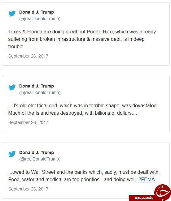 توییت توهین آمیز ترامپ درباره پورتوریکو+ عکس