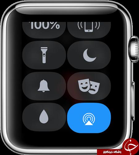 چگونه با ضربه بیهوش کنیم چگونه با اپل واچ 3 کار کنیم؟ + تصاویر