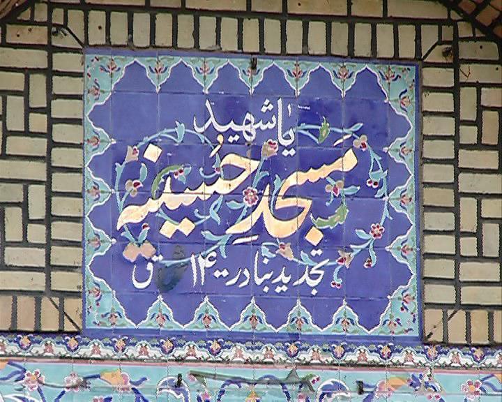 یوم العباس در زنجان /بزرگترین میعادگاه عاشقان حسینی در کشور