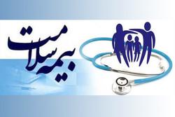 سو استفاده افراد و شرکت ها از نام بیمه سلامت ایران