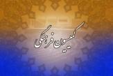 تقدیر کمیسیون فرهنگی مجلس از رئیس سازمان حج و اوقاف برای برگزاری خوب حج امسال