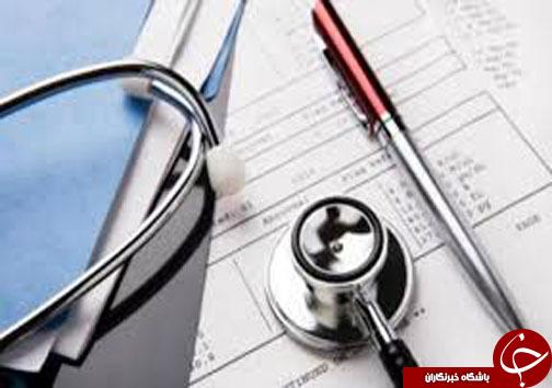 کمبود پزشک متخصص در لرستان/صفهای طولانی انتظار بیماران در مطبها وبیمارستانهای لرستان+(تصاویر)
