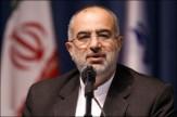 باشگاه خبرنگاران -آمریکا تشییع پیکر شهید حججی را در میدان امام حسین به یاد داشته باشد+ عکس