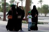باشگاه خبرنگاران -انجام چه کارهایی همچنان برای زنان سعودی ممنوع است؟