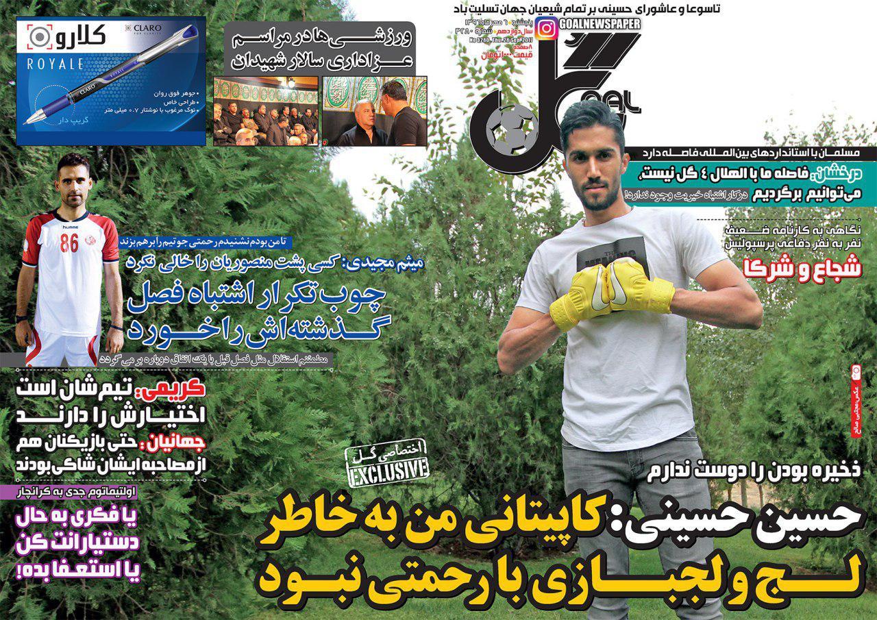 سکوت طارمی در کمیته اخلاق می شکند/پشت پرده نیمکت نشینی حسینی/