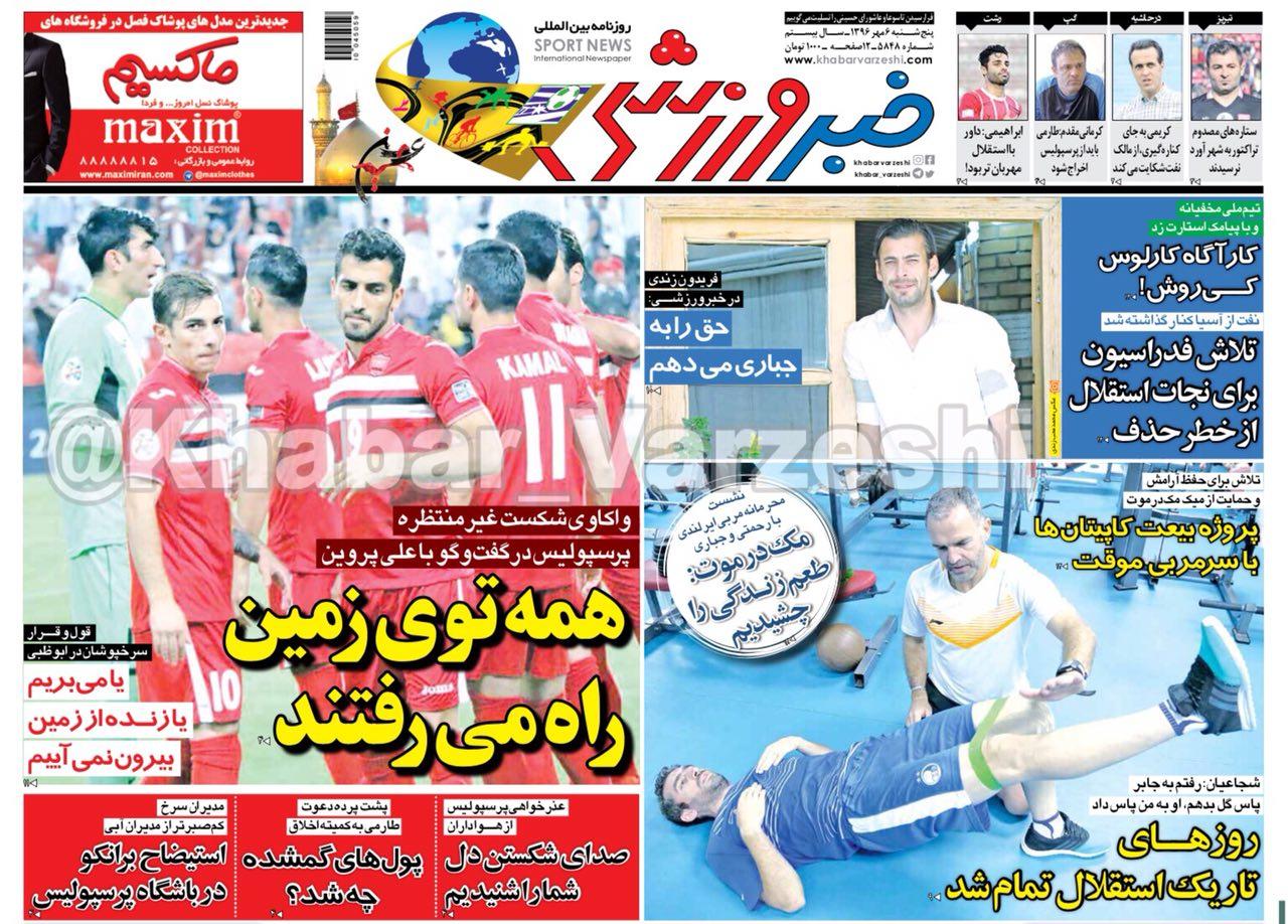 پشت پرده نیمکت نشینی حسینی/ اولتیماتوم جدی به کرانچار/ سکوت طارمی در کمیته اخلاق می شکند