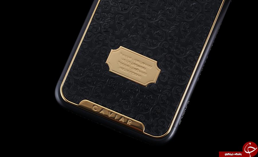 گرانقیمتترین آیفون X که 4500 دلار ارزش دارد + تصاویر