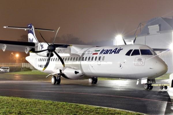 باشگاه خبرنگاران -تامین مالی خرید هواپیماهای ATR  از طریق فاینانسهای داخلی انجام شد