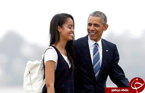 دختر بزرگ اوباما اشک او را درآورد