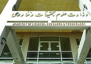 سهمخواهی سیاسی مانع معرفی وزیر علوم به مجلس