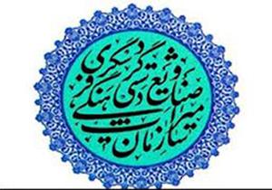 6831429 824 - تکذیبیه صادر نکردن مجوز برای نصب کپسول در بازار وکیل شیراز