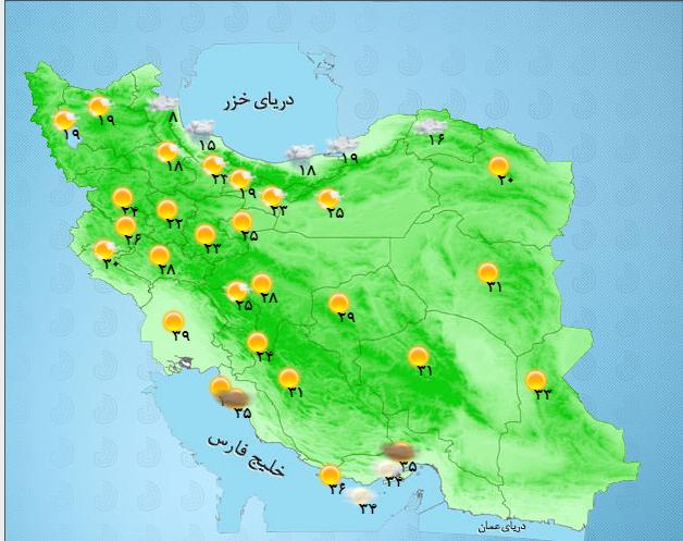 بارش باران همراه با وزش باد در برخی مناطق کشور/هوای تهران ابری است+ جدول