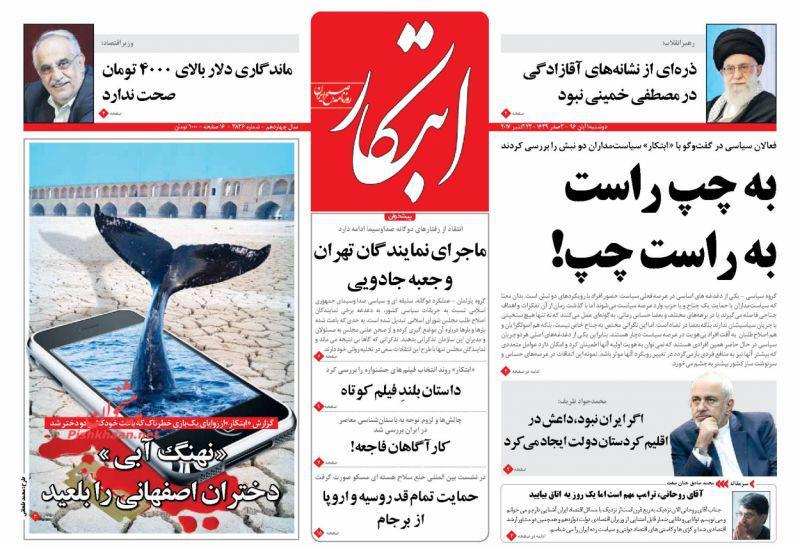 از معرکه گیری با زنبیل قرمز تا نخستین قربانیان نهنگ آبی در ایران