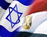 باشگاه خبرنگاران -تضمین مصر و عربستان به اسرائیل درباره جزایر تیران و صنافیر