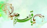 خلاصه ای از زندگی امام محمد باقر (ع)