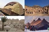 باشگاه خبرنگاران -صدور موافقت اولیه برای راه اندازی 70 واحد بوم گردی درسیستان وبلوچستان