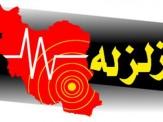 باشگاه خبرنگاران -خسارت های جزئی زلزله در فاریاب