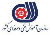 باشگاه خبرنگاران -ارائه مهارتهای حرفهای به بانوان سکونتگاه های غیررسمی زاهدان ارائه شد