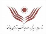 باشگاه خبرنگاران -5 هزار و 303 زندانی غیرعمد در نیمه نخست سال 96 آزاد شدند