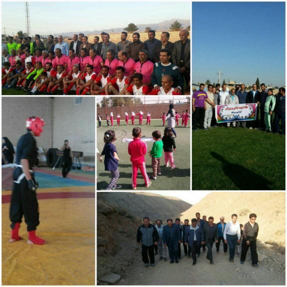 باشگاه خبرنگاران -برنامه های هفته تربیت بدنی در زرند