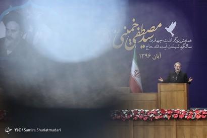 باشگاه خبرنگاران -همایش چهلمین سالگرد شهادت سید مصطفی خمینی(ره)