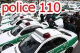 باشگاه خبرنگاران -افزایش ۱۲ درصدی تماس مردم اراک با پلیس ۱۱۰