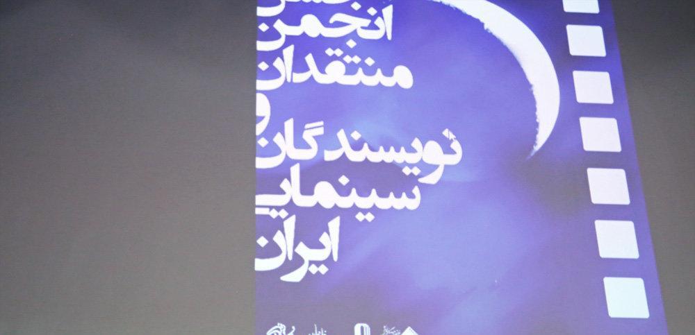 منتقدان امسال هم جشنواره فیلم فجر را تحریم میکنند؟
