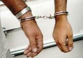باشگاه خبرنگاران - دستبند پلیس بر دست سارق قطعات خودرو