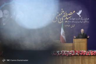 همایش چهلمین سالگرد شهادت سید مصطفی خمینی(ره)