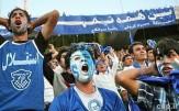 باشگاه خبرنگاران -سورپرایز ویژه هواداران استقلال در دربی 85+ عکس