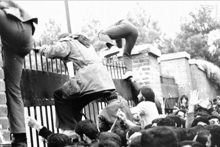 تسخیر لانه جاسوسی آمریکا توسط دانشجویان پیرو خط امام