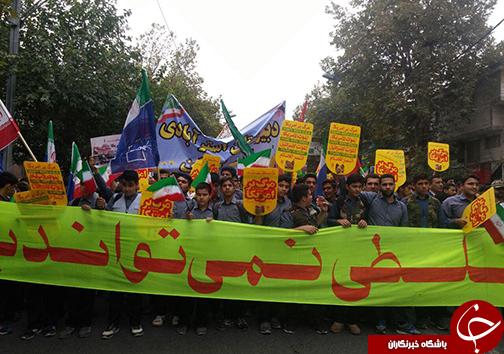 جلوه هایی از راهپیمایی روز مبارزه با استکبار جهانی +تصاویر