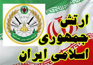 شرایط استخدام در دانشگاه افسری ارتش جمهوری اسلامی ایران اعلام شد