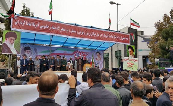 باشگاه خبرنگاران - راهپیمایی13 آبان در مهاباد+تصاویر