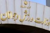 باشگاه خبرنگاران -تعلل ابهام برانگیز وزارت ورزش در معرفی نامزد های ریاست شنا