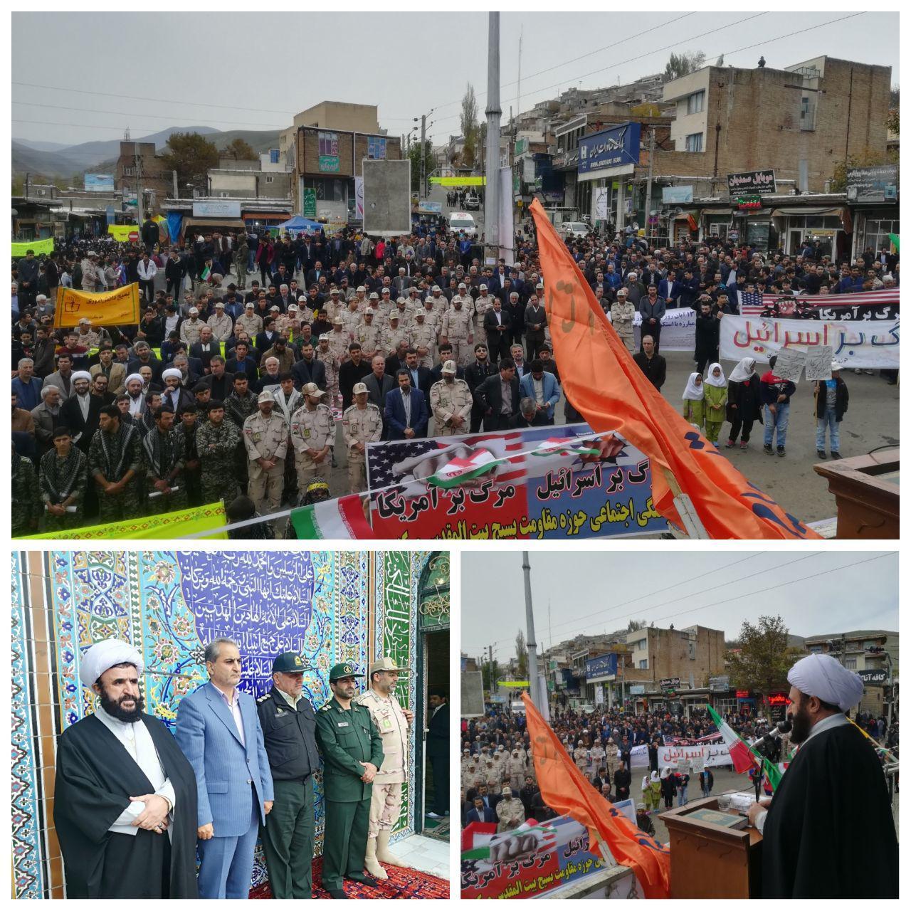 راهپیمایی یوم الله 13 آبان در شهرستان گرمی